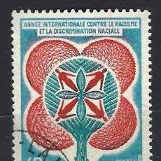 Sellos: CHAD 1971 - AÑO INTERNACIONAL DE LA LUCHA CONTRA EL RACISMO - SELLO USADO. Lote 206171775
