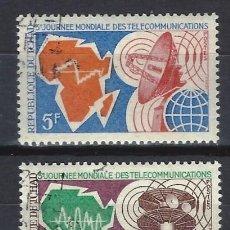 Sellos: CHAD 1971 - DÍA INTERNACIONAL DE LAS TELECOMUNICACIONES, S.COMPLETA - SELLOS USADOS. Lote 206171883