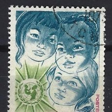 Sellos: CHAD 1971 - 25º ANIVERSARIO DE LA UNICEF - SELLO USADO. Lote 206173637