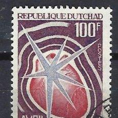 Sellos: CHAD 1972 - MES MUNDIAL DEL CORAZÓN - SELLO USADO. Lote 206173737