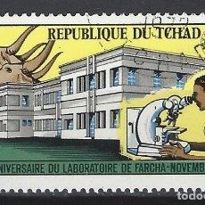 Sellos: CHAD 1972 - 20º ANIV. LABORATORIO VETERINARIO DE FARCHA, AÉREO - SELLO USADO. Lote 206174053