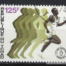 Sellos: CHAD 1973 - 2º JUEGOS DEPORTIVOS AFRICANOS, LAGOS, NIGERIA - SELLO USADO. Lote 206174395