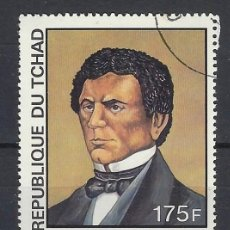 Sellos: CHAD 1977 - PERSONAJES, JOSEPH J. ROBERTS - SELLO USADO. Lote 206175233