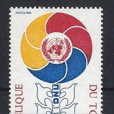 Sellos: CHAD 1985 - 25 AÑOS DE LA ENTRADA DEL CHAD EN LA ONU - SELLO NUEVO **. Lote 206175458