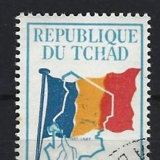 Sellos: CHAD 1966 - SELLO OFICIAL, BANDERA Y MAPA DE CHAD - SELLO USADO. Lote 206175711