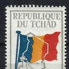 Sellos: CHAD 1966 - SELLO OFICIAL, BANDERA Y MAPA DE CHAD - SELLO USADO. Lote 206175750