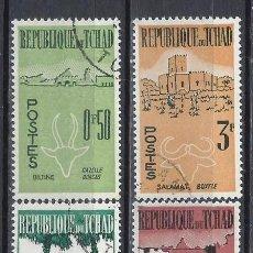 Sellos: CHAD 1961-62 - 1º ANIV. DE LA INDEPENDENCIA, 6 VALORES - SELLOS USADOS. Lote 209766517