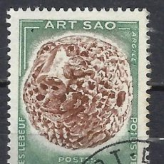 Timbres: CHAD 1963 - ARTE SAO - SELLO USADO. Lote 209766610
