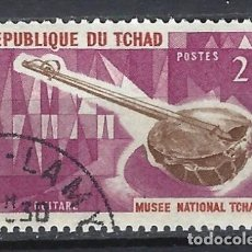 Timbres: CHAD 1965 - INSTRUMENTOS MUSICALES - SELLO USADO. Lote 209766665