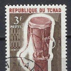 Timbres: CHAD 1965 - INSTRUMENTOS MUSICALES - SELLO USADO. Lote 209766678