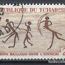 Timbres: CHAD 1968 - PINTURAS RUPESTRES, ARQUEROS - SELLO USADO. Lote 209766736