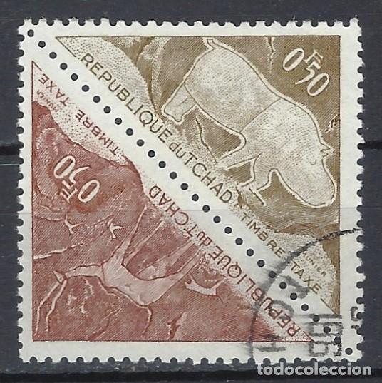 CHAD 1962 - SELLOS DE TAXAS, FAUNA, EN PAREJA - SELLOS USADOS (Sellos - Extranjero - África - Chad)