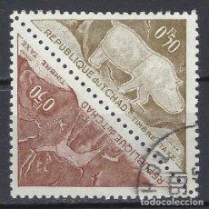 Sellos: CHAD 1962 - SELLOS DE TAXAS, FAUNA, EN PAREJA - SELLOS USADOS. Lote 209766990