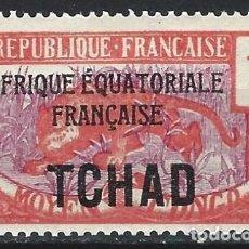 Timbres: CHAD 1924 - SELLO DEL CONGO MEDIO, SOBRECARGADO, LEOPARDO - MH*. Lote 215147138