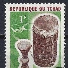 Timbres: CHAD 1965 - INSTRUMENTOS MUSICALES TRADICIONALES, TAMBOR Y BANQUETA - USADO. Lote 215147700