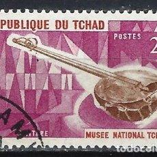 Francobolli: CHAD 1965 - INSTRUMENTOS MUSICALES TRADICIONALES, GUITARRA - USADO. Lote 215147810
