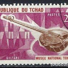 Timbres: CHAD 1965 - INSTRUMENTOS MUSICALES TRADICIONALES, GUITARRA - USADO. Lote 215147855