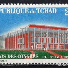 Francobolli: CHAD 1967 - PALACIO DE CONGRESOS, AÉREO - USADO. Lote 215148141