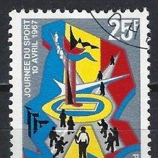Francobolli: CHAD 1967 - DÍA DEL DEPORTE - USADO. Lote 215148197