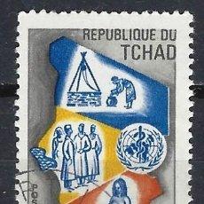 Francobolli: CHAD 1968 - 20º ANIVERSARIO DE LA OMS - USADO. Lote 215149790