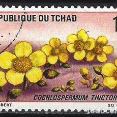 Francobolli: CHAD 1969 - FLORES, COCHLOSPERMUM TINCTORIUM - USADO. Lote 215150078