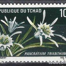 Francobolli: CHAD 1969 - FLORES, PANCRATIUM TRIANTHUM - USADO. Lote 215150167
