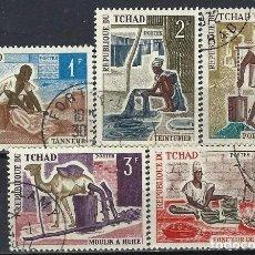 Timbres: CHAD 1970 - ARTESANÍA, OFICIOS TRADICIONALES, S.COMPLETA - USADOS. Lote 215150521