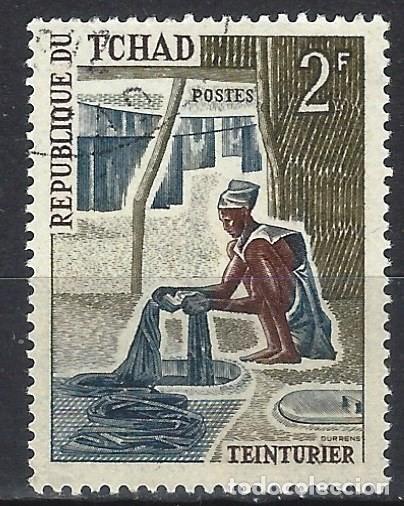 CHAD 1970 - ARTESANÍA, OFICIOS TRADICIONALES, TINTORERO - USADO (Sellos - Extranjero - África - Chad)
