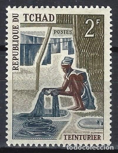 CHAD 1970 - ARTESANÍA, OFICIOS TRADICIONALES, TINTORERO - MNH** (Sellos - Extranjero - África - Chad)