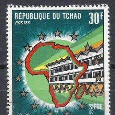 Francobolli: CHAD 1971 - CONFERENCIA DE LA OCAM - USADO. Lote 215151148