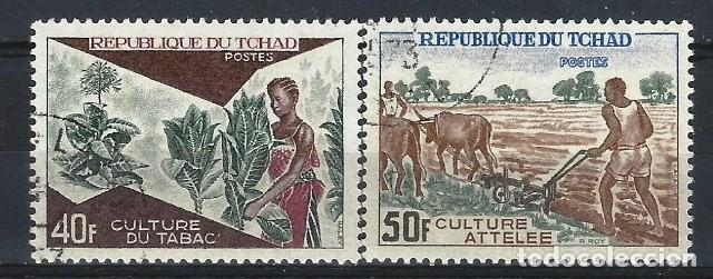 CHAD 1972 - DESARROLLO ECONÓMICO, S.COMPLETA - USADOS (Sellos - Extranjero - África - Chad)