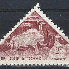 Francobolli: CHAD 1962 - SELLO DE TAXA, PINTURA RUPESTRE DE TIBESTI - MH*. Lote 215152142