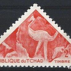 Francobolli: CHAD 1962 - SELLO DE TAXA, PINTURA RUPESTRE DE TIBESTI - MH*. Lote 215152170