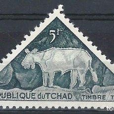Francobolli: CHAD 1962 - SELLO DE TAXA, PINTURA RUPESTRE DE TIBESTI - MH*. Lote 215152195