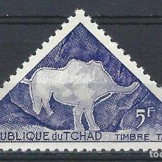 Francobolli: CHAD 1962 - SELLO DE TAXA, PINTURA RUPESTRE DE TIBESTI - MH*. Lote 215152216
