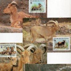 Sellos: CHAD SERIE TARJETAS MAXIMA PRIMER DIA 1988 MICHEL 1171 A 1174 WWF. Lote 215565760