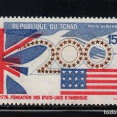 Sellos: CHAD AEREO 162** - AÑO 1975 - BICENTENARIO DE LA INDEPENDENCIA DE ESTADOS UNIDOS. Lote 217020788