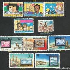 Sellos: CHAD 1970 A 1979 - LOTE VARIADO (VER IMAGEN) - 10 SELLOS NUEVOS. Lote 218242813