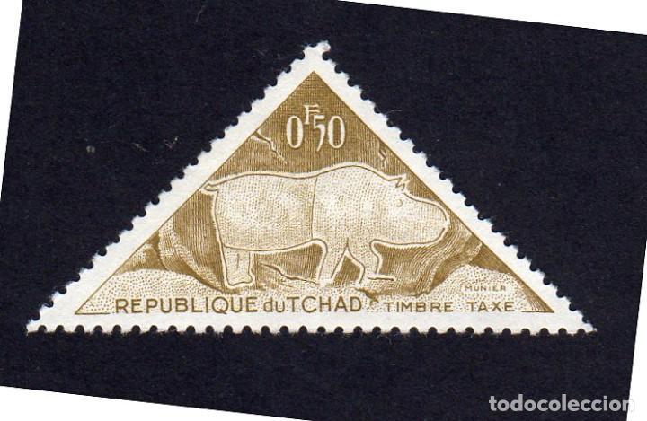CHAD, USADOS, SIN CHARNELA (Sellos - Extranjero - África - Chad)