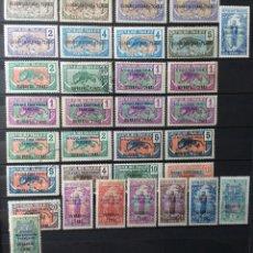 Sellos: COLECCIÓN DE SELLOS DE UBANGUI CHARI (CHAD), LA MAYOR PARTE EN NUEVO. Lote 220802011