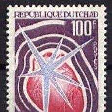 Sellos: TCHAD 1972 - DIA MUNDIAL DEL CORAZON - YVERT Nº 240**. Lote 221950640