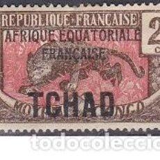 Francobolli: LOTE DE SELLOS - FRANCIA / CHAD - ANIMALES - FAUNA (AHORRA EN PORTES, COMPRA MAS). Lote 222842207