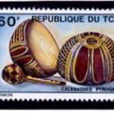 Sellos: REPUBLIQUE DU TCHAD - CHAD 1976 - IVERT 319/21 - CALABAZAS PIROGRABADAS - ARTESANIA - NUEVOS - 3 VAL. Lote 231150790