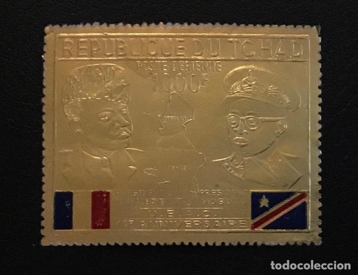 1969-REPUBLICA DEL TCHAD YVERT Y TELLIER PA 60 - SELLO ORO FOIL NUEVO SIN CHARNELA (Sellos - Extranjero - África - Chad)