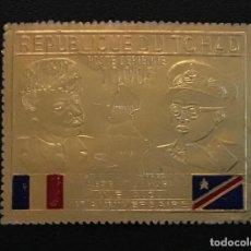 Sellos: 1969-REPUBLICA DEL TCHAD YVERT Y TELLIER PA 60 - SELLO ORO FOIL NUEVO SIN CHARNELA. Lote 234743315