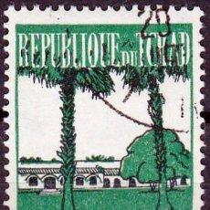Sellos: 1961-62 - CHAD - CABEZA DE ANIMAL Y VISTAS DIVERSAS - ELEFANTE - LAGONE - YVERT 67. Lote 235020910