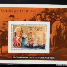 Sellos: CHAD HB 16** SIN DENTAR - AÑO 1976 - BARCOS - BICENTENARIO DE LA INDEPENDENCIA DE ESTADOS UNIDOS. Lote 239691895