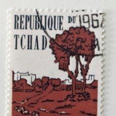 Sellos: SELLO DE CHAD 2 F - 1962 - LEON - USADO SIN SEÑAL DE FIJASELLOS. Lote 252810360