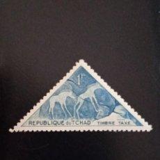 Sellos: REPUBLICA DEL TCHAD 1F. PINTURAS RUPESTRE AÑO 1962.. Lote 256057405