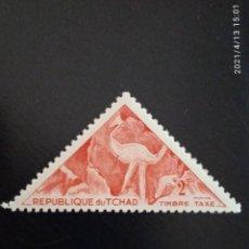 Sellos: REPUBLICA DEL TCHAD 2F. PINTURAS RUPESTRE AÑO 1962.. Lote 256057580